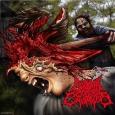 GUTTURAL CORPORA CAVERNOSA - Munching of the Red Carpet CD