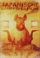 JAPANISCHE KAMPFHORSPIELE - Japanische Kampfspielfilme DVD