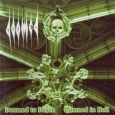 DOOMED - Doomed to Death and Damned in Hell LP (GREEN)
