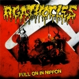 AGATHOCLES - Full On In Nippon CD/DVD